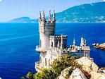 Tours Crimea