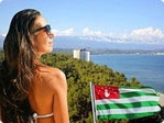 Avtobusnyye tury tours Abkhazia
