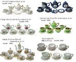 ミニチュア陶器