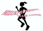 浜松女子ランニングクラブみずきRC浜松