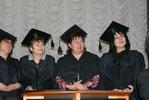 Посвящение в гимназисты