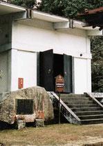 岩谷寺収蔵庫