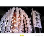 tyanmaruさん:池上本門寺お会式