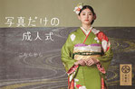 着付教室は泉佐野、堺で評判の紅夢