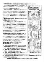 多忙解消SP 2p(No.17)