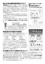 多忙解消SP 2p(No.25)