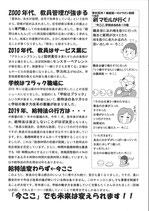 多忙解消SP 2p(No.19)