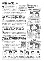 多忙解消SP 2p(No.14)