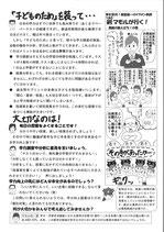 多忙解消SP 2p(No.13)