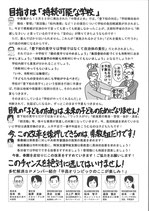 多忙解消SP 2p(No.15)