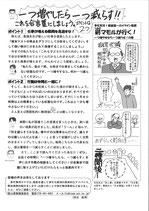 多忙解消SP 2p(No.1)