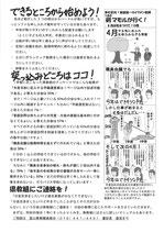 多忙解消SP 2p(No.16)