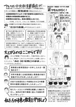 多忙解消SP 2p(No.12)