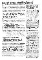 多忙解消SP 2p(No.7)
