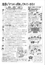 多忙解消SP 2p(No.9)