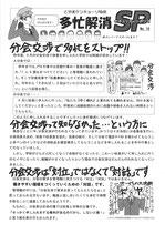 多忙解消SP 1p(No.16)