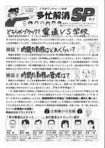 多忙解消SP 1p(No.8)