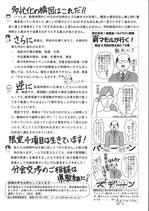 多忙解消SP 2p(No.5)