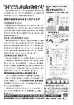 多忙解消SP 2p(No.18)