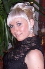 Тихонова Ирина, 2006 г.