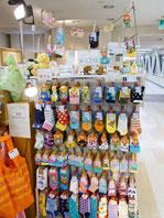 手芸用品専門店 横浜コットンハリウッド 港南台ダイエー店
