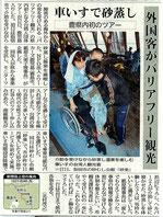 2019年3月18日 南日本新聞の掲載記事