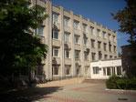 Дніпровська академія неперервної освіти
