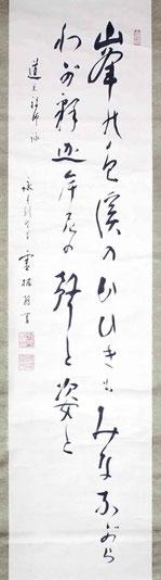 (玉運寺所蔵)