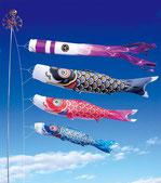 鯉のぼり「大翔」