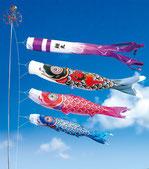 鯉のぼり「金太郎 大翔」