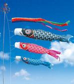 鯉のぼり「友禅鯉」
