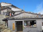 剣ヶ峰手前の頂上小屋