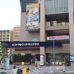 セントラル整骨院六甲道