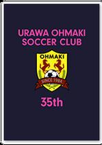 記念誌:サッカー少年団卒団記念誌