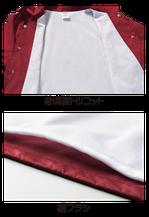 お得な個人ネームパックのジャンパー00077の身頃裏と裾