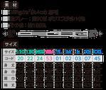 お得な個人ネームパックのスウェット00219の素材とサイズ表