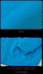 お得な個人ネームパックのスウェット00217の素材