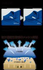 お得な個人ネームパックのポロシャツ00302の選択比較