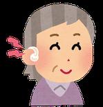 しまだ耳鼻咽喉科医院 堺市 泉ヶ丘 三原台 難聴 補聴器