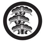 家紋「丸に荒枝付き左三階松」