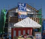 公団住宅再生!リフォーム完成見学会開催