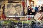 Демянск, Воскресение, поисковый отряд, Никитин А.С., медальон