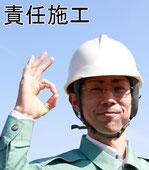 香川エクステリア外構工事