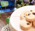 ブルーそらくう空オーガニックブルーベリークッキー