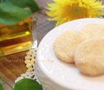 イエローしあわせ徳島県産ゆずクッキー