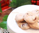レッドみちるオーガニッククランベリーシナモンクッキー
