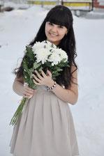 Александра ЗЕЛИКОВА