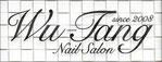 Nail Salon Wu-Tang ブログ