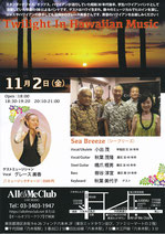 2018.11.2 All of Me Club