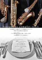 Lac Saxophone Ensemble